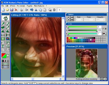 Free powerful and easy-to-use photo editor.